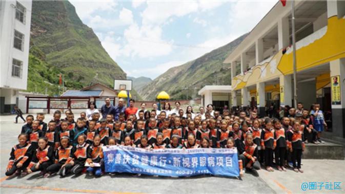不忘初心 精准扶贫 中国三星身体力行践行企业社会责任