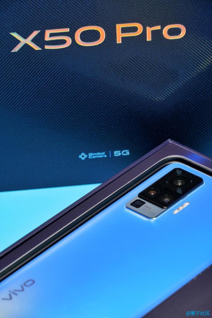 vivo X50突破想象,新一代拍摄利器诞生