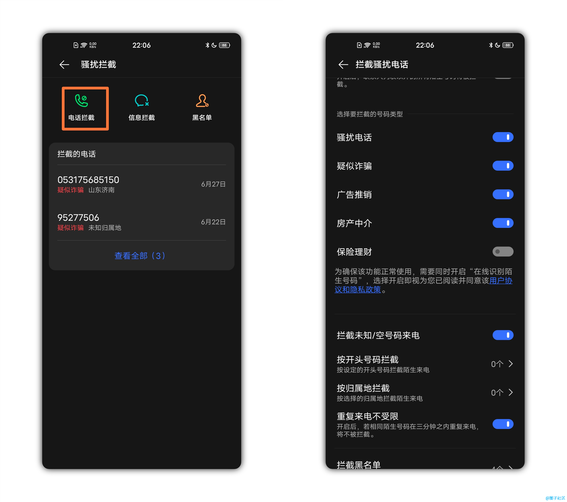 vivo手机5个必看隐藏实用功能插图(7)