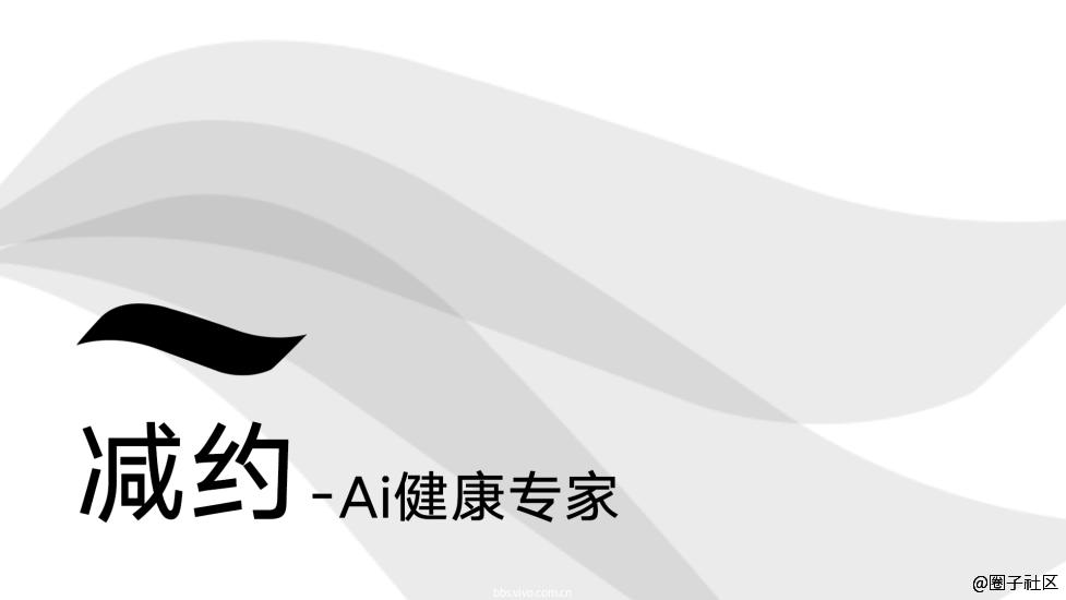 vivo手机5个必看隐藏实用功能插图(9)