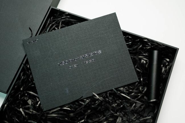 vivo X60 Pro+ 1月21日发布 邀请函是熠熠闪光的繁星插图