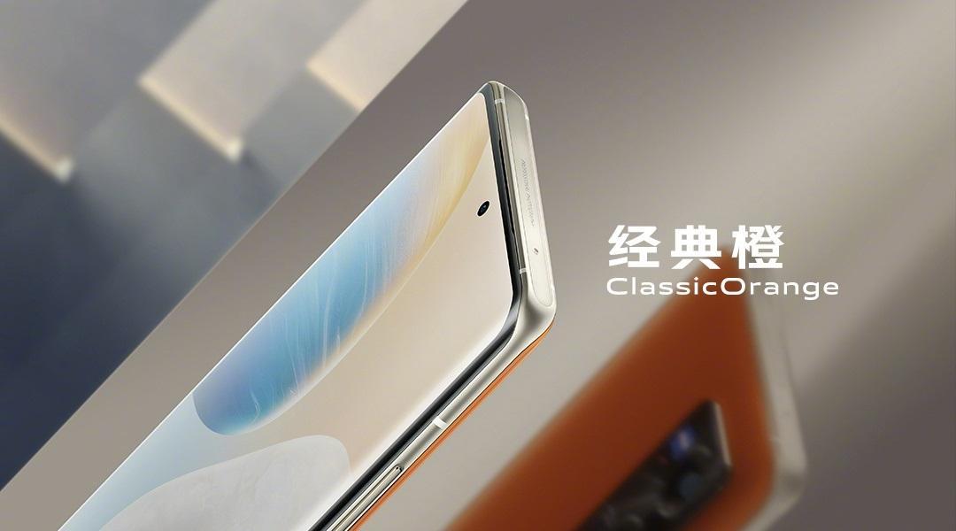骁龙 888 + 蔡司光学镜头,vivo X60 Pro+4998 元起插图(2)