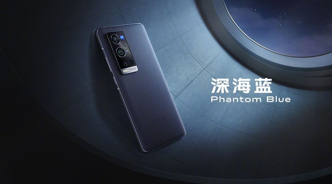 骁龙 888 + 蔡司光学镜头,vivo X60 Pro+4998 元起插图(3)
