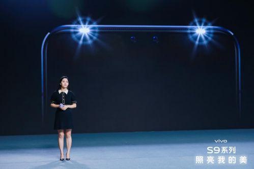 vivo S9正式发布 又一款适合爱美女生和学生党的轻薄手机插图(5)