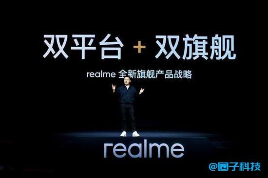 realme 徐起:突破中高端市场成为亿级玩家,芯片短缺或持续到年底插图(1)