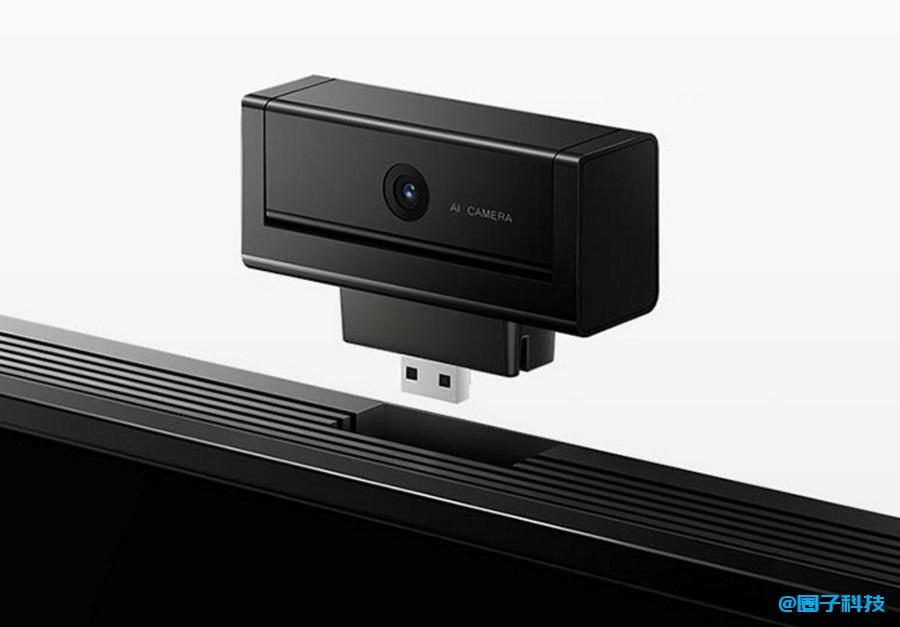 海信发售 U7G Pro 系列 ULED XDR 电视:1600nit 亮度,144Hz 可变刷新率插图(6)