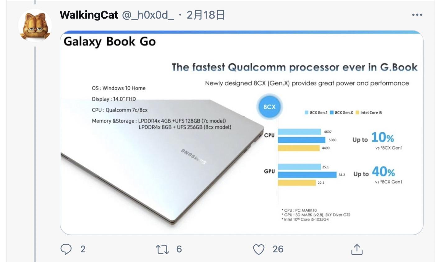 三星即将发布 Galaxy Book Go 笔记本,搭载骁龙 8cx Gen X插图(1)