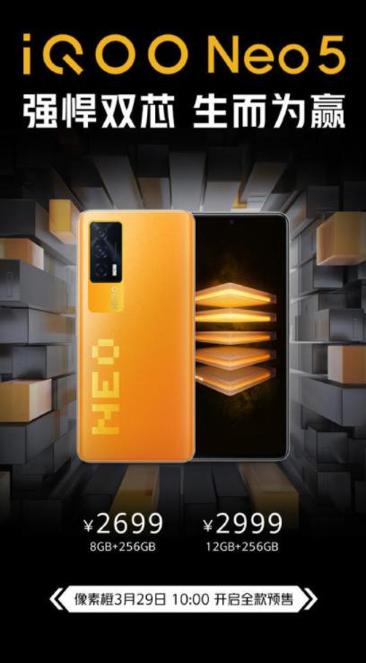 是否值得买? iQOO Neo5一周真实体验插图(5)