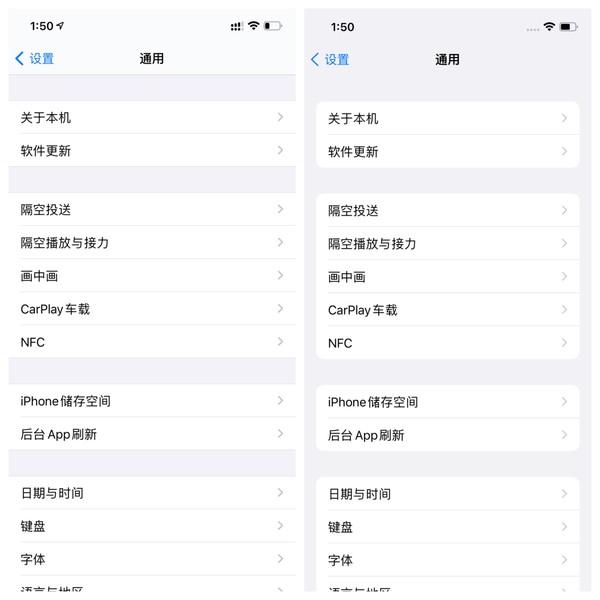 UI界面微调(左:iOS 14 右:iOS 15)