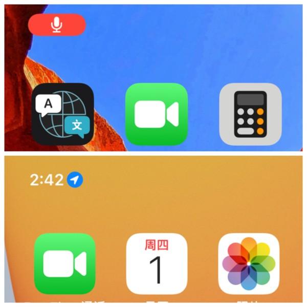 左上角提示更紧凑(上:iOS 14 下:iOS 15)