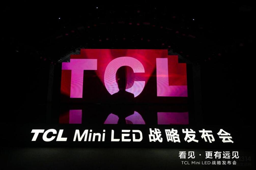 TCL举行Mini LED战略发布会,画质再进阶插图