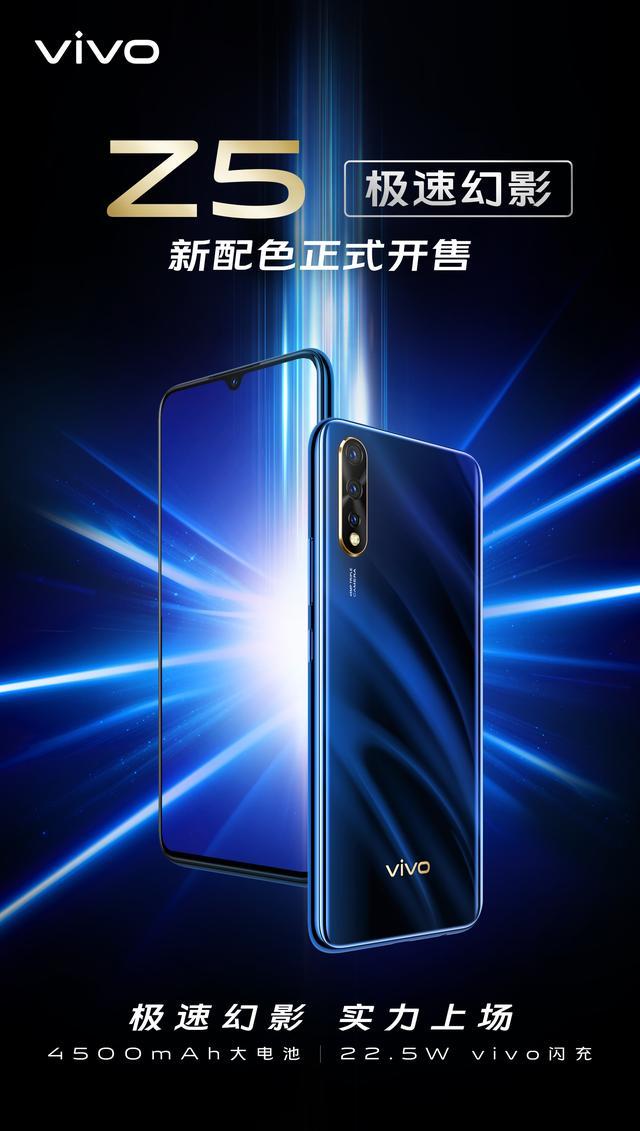 """vivo""""巅峰钜惠 v快不破""""活动还有更多惊喜插图"""
