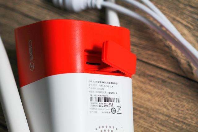 可靠保护 360智能摄像机红色警戒标准版体验插图(4)