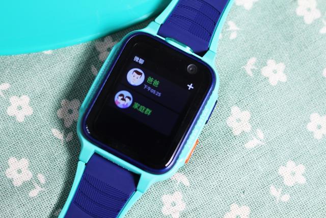 360儿童手表 S1体验评测:孩子贴身玩伴插图(9)