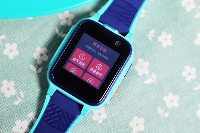 360儿童手表 S1体验评测:孩子贴身玩伴插图(14)