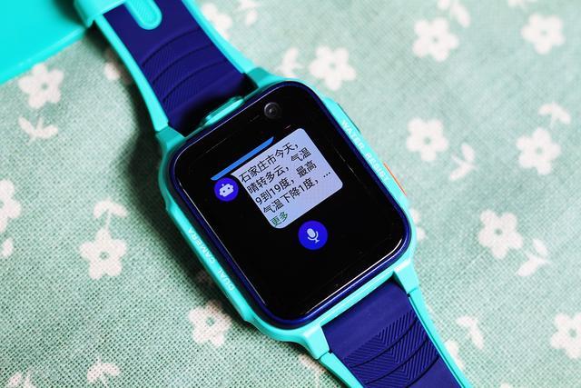 360儿童手表 S1体验评测:孩子贴身玩伴插图(16)