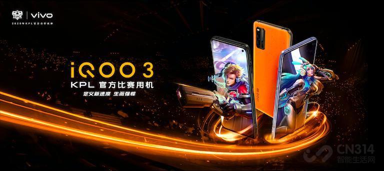 iQOO 3配Monster Touch压感按键更快一步插图(1)