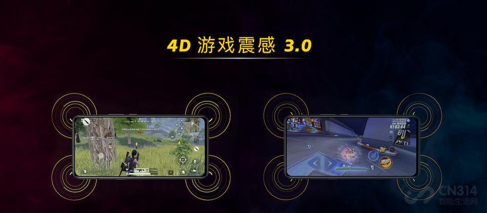 游戏体验更逼真 iQOO 3内置4D游戏震感3.0插图(2)