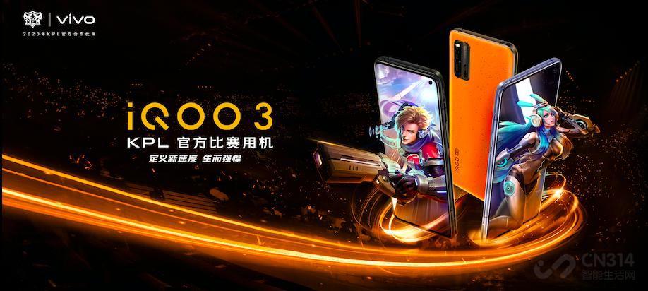 游戏体验更逼真 iQOO 3内置4D游戏震感3.0插图(3)
