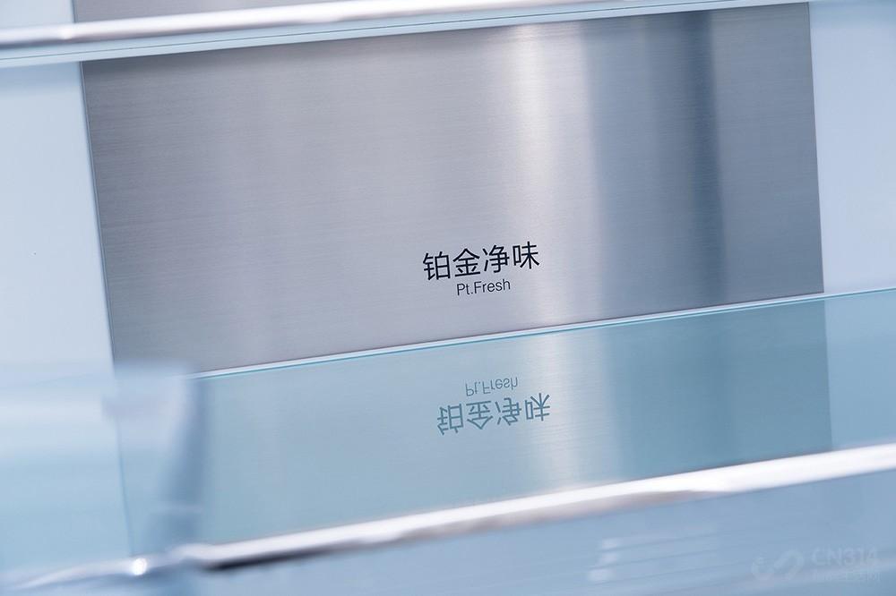 美的新风冷冰箱:颠覆对风冷冰箱的认知插图(7)
