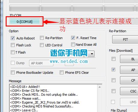 三星G7200手机线刷官方系统包刷机教程插图(4)