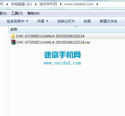 三星G7200手机线刷官方系统包刷机教程插图(5)
