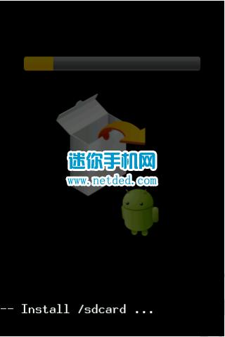 中兴q301c手机强刷官方系统包刷机教程插图(5)