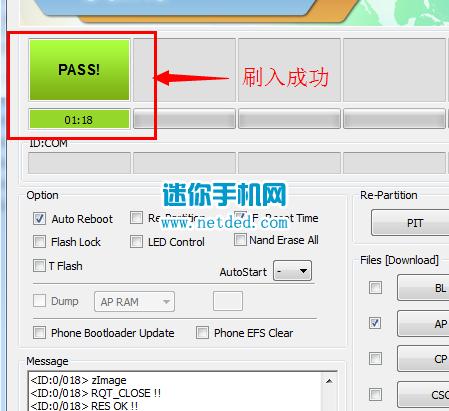 三星G7200手机线刷官方系统包刷机教程插图(9)