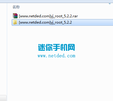 中兴星星二号手机一键获取root权限教程插图(1)