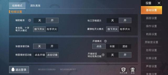 全能旗舰OPPO Find X2 Pro深度揭秘体验!插图(8)