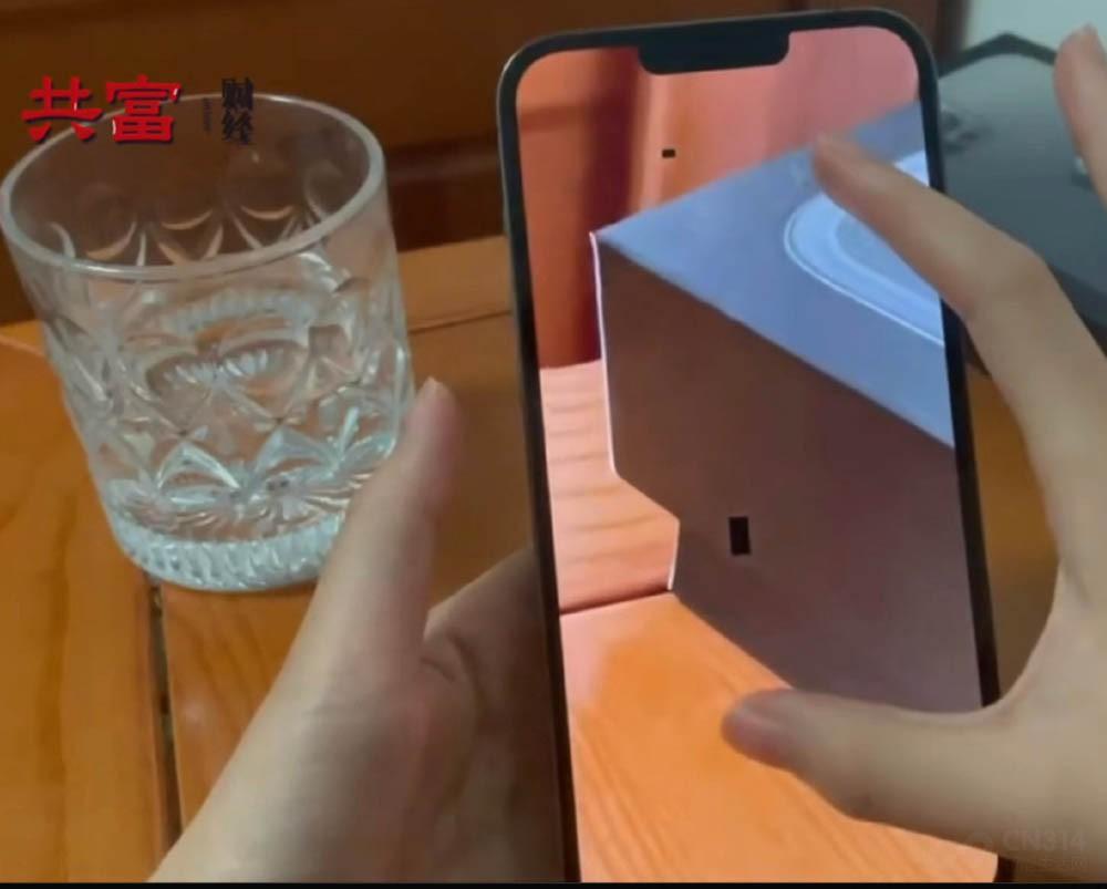 苹果确认iPhone13存在bug 你有遇到过吗?插图(6)