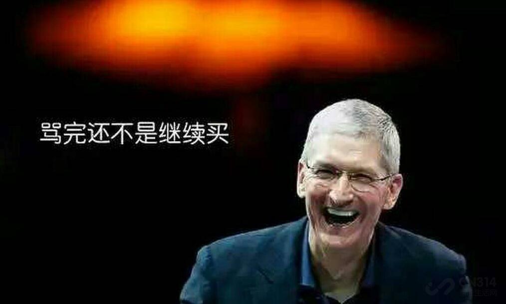 iPhone 13的出现,让小米高端道路更难走插图(5)