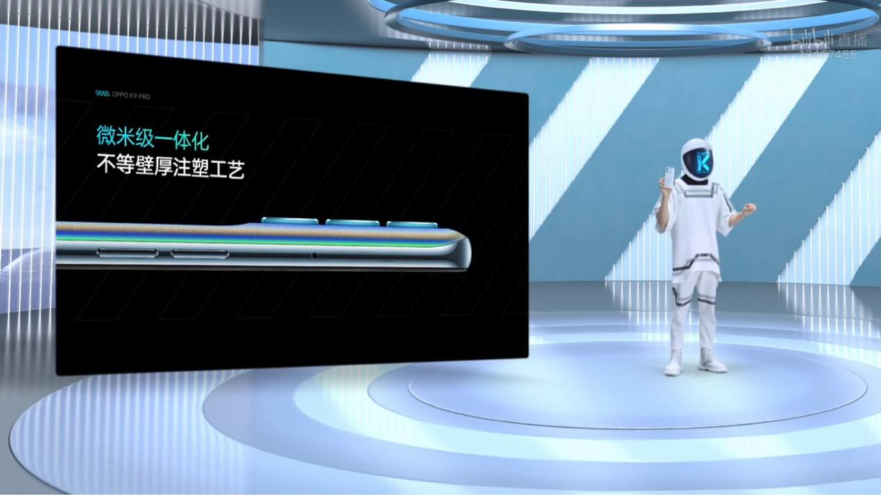 OPPO K9 Pro正式发布 各方面都很强悍哦插图(1)