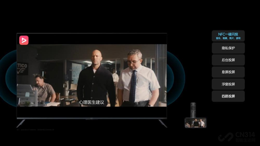 OPPO三款新品 电视、手表、手机一文了解插图(7)