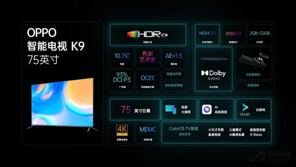 OPPO三款新品 电视、手表、手机一文了解插图(8)