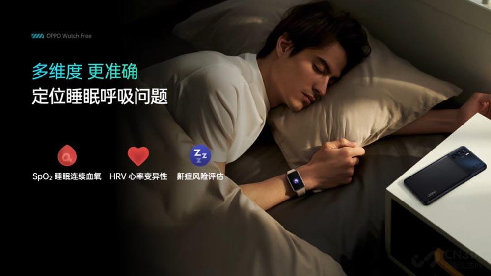OPPO三款新品 电视、手表、手机一文了解插图(10)