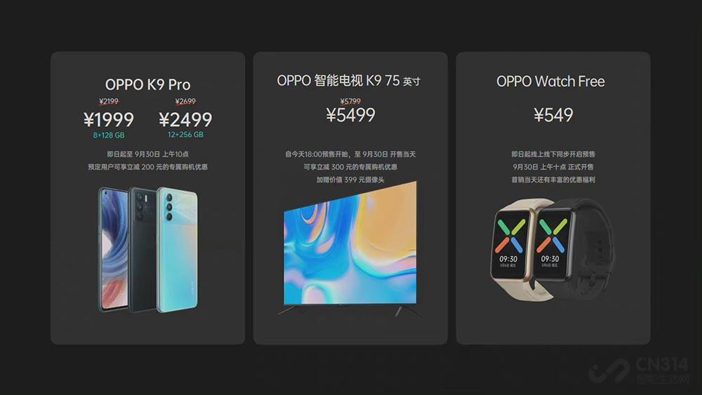 OPPO三款新品 电视、手表、手机一文了解插图(12)