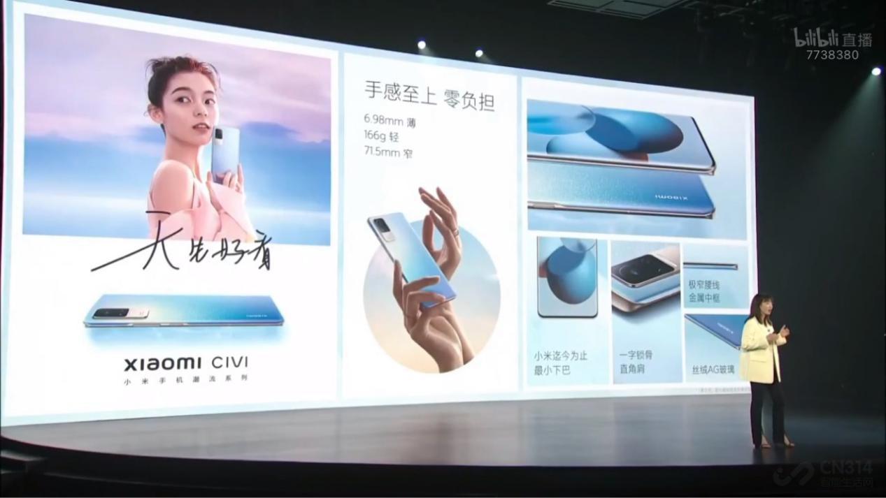 小米Civi发布,仙女一般的颜值谁能不爱?插图(3)