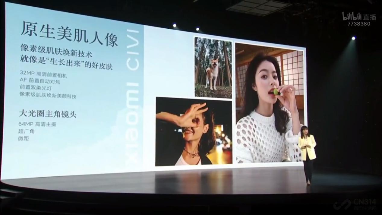 小米Civi发布,仙女一般的颜值谁能不爱?插图(6)