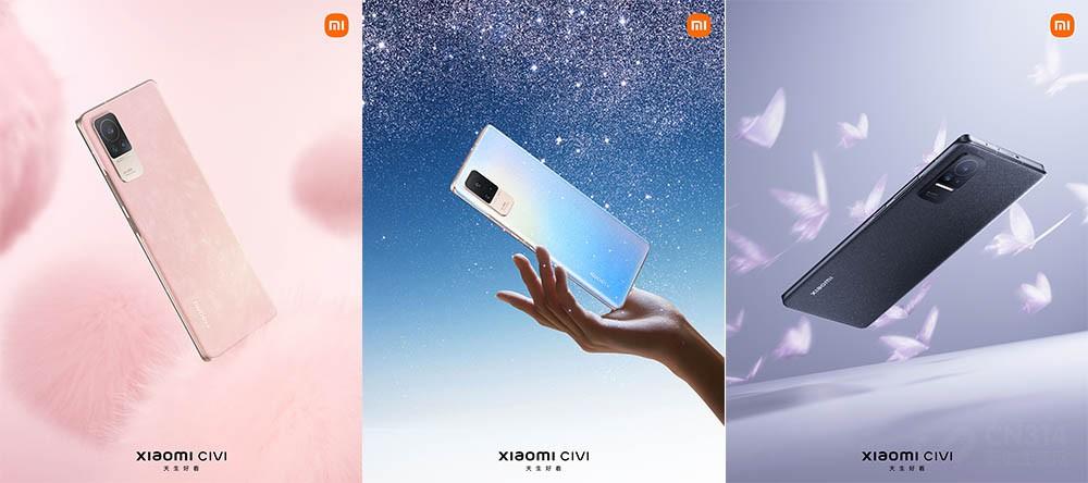 迄今最美的小米手机 小米Civi售2599元起插图(3)