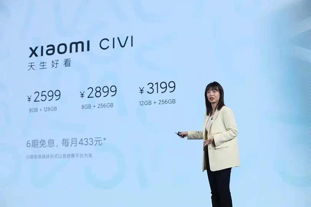 迄今最美的小米手机 小米Civi售2599元起插图(8)
