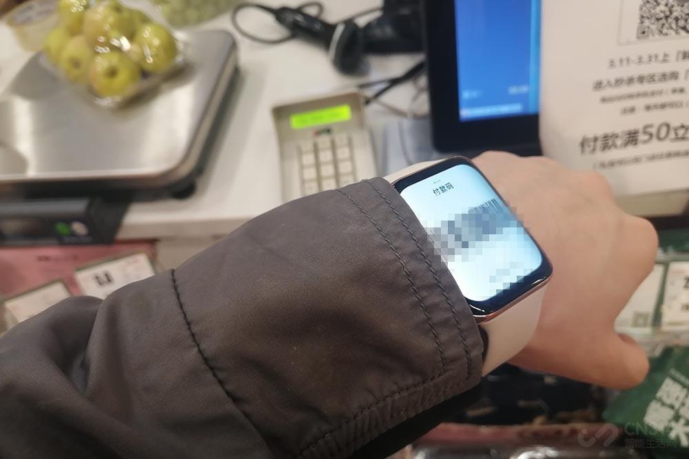 出门带OPPO Watch 能否让你安稳过一天?插图(13)
