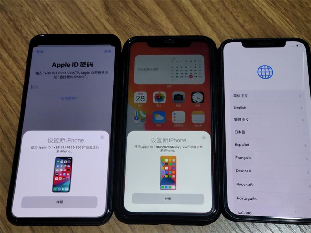 两技巧 教你把微信聊天记录转到iPhone 12插图(3)