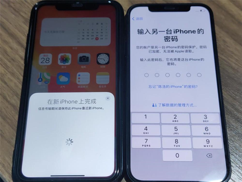 两技巧 教你把微信聊天记录转到iPhone 12插图(5)
