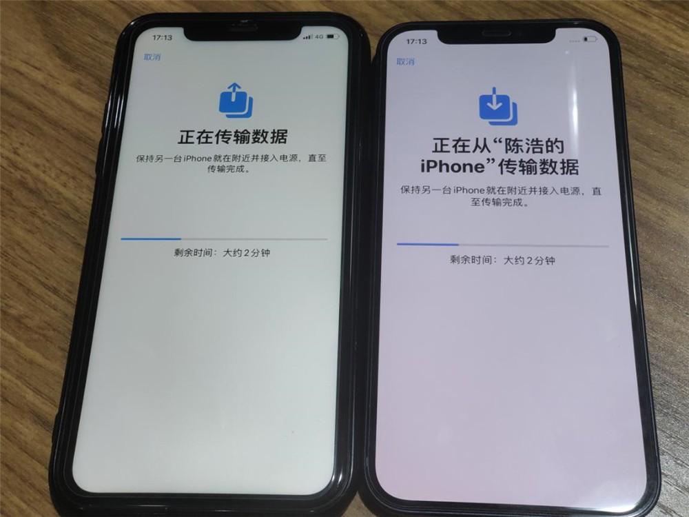 两技巧 教你把微信聊天记录转到iPhone 12插图(6)
