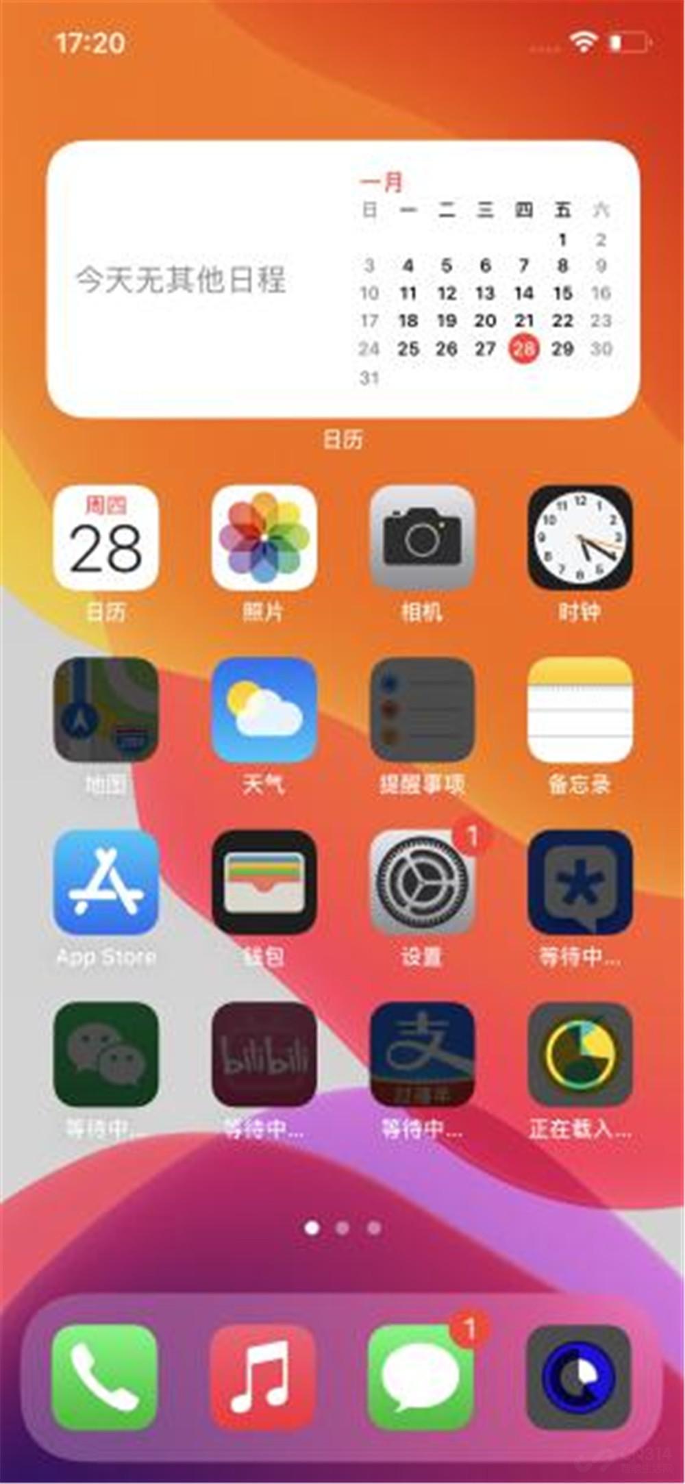 两技巧 教你把微信聊天记录转到iPhone 12插图(7)