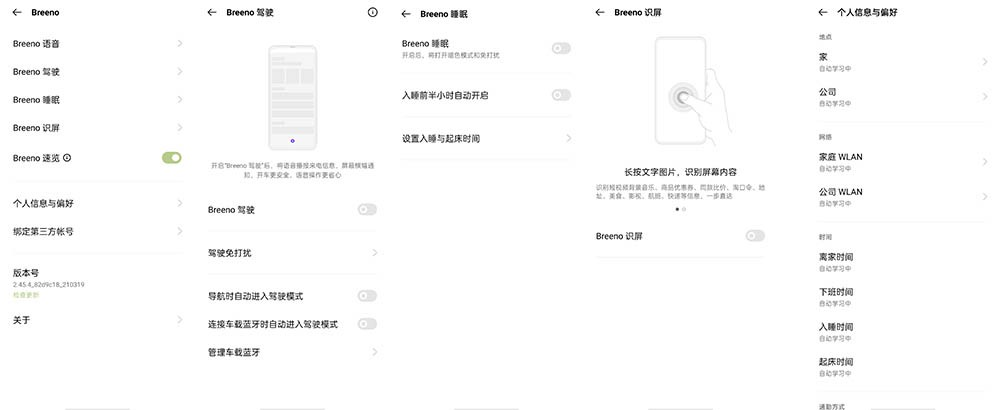 一加9用一周 老用户对新系统的使用分享插图(19)