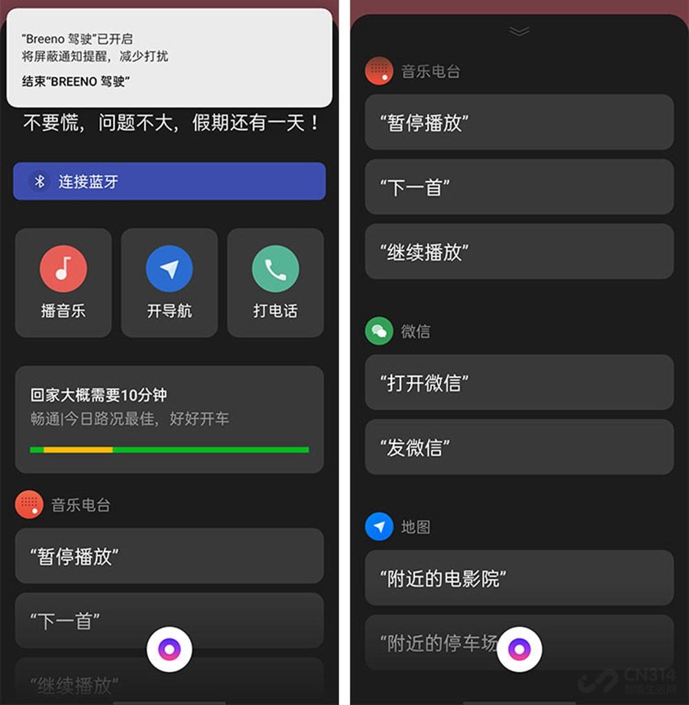 一加9用一周 老用户对新系统的使用分享插图(20)
