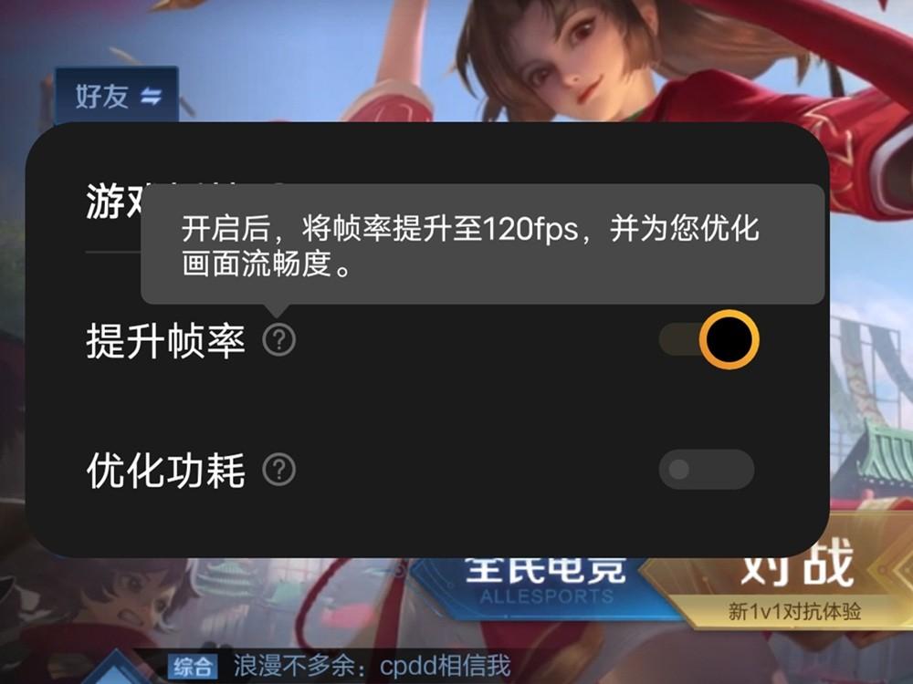 iQOO 8 Pro评测 迈向全能旗舰的转型之作插图(22)
