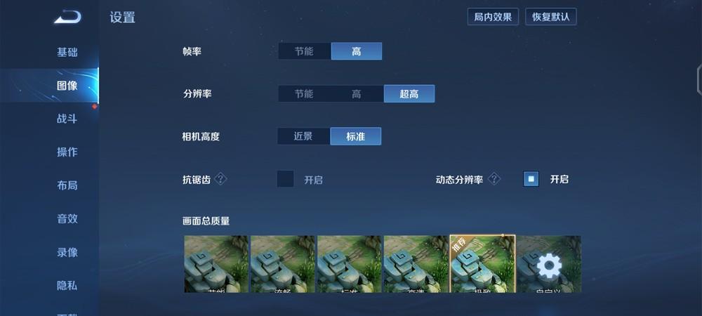 iQOO 8 Pro评测 迈向全能旗舰的转型之作插图(26)